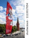 moscow  russia   june 14  2018  ...   Shutterstock . vector #1113317054