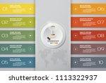 simple editable 10 steps... | Shutterstock .eps vector #1113322937