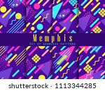 seamless geometric patterns of... | Shutterstock .eps vector #1113344285