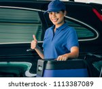 asian woman with washing car... | Shutterstock . vector #1113387089