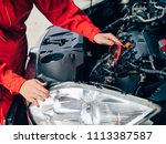 engineering asian woman fixing... | Shutterstock . vector #1113387587