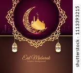 abstract eid mubarak festival... | Shutterstock .eps vector #1113393215