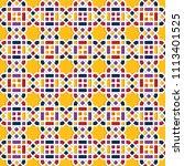color islamic ornament pattern. ... | Shutterstock .eps vector #1113401525
