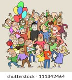party time | Shutterstock .eps vector #111342464