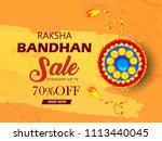 illustration of raksha bandhan  ... | Shutterstock .eps vector #1113440045