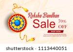 illustration of raksha bandhan  ... | Shutterstock .eps vector #1113440051