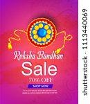 illustration of raksha bandhan  ... | Shutterstock .eps vector #1113440069