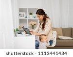 multi tasking  education ...   Shutterstock . vector #1113441434