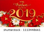 2019 happy new year background... | Shutterstock .eps vector #1113448661
