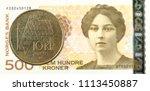 10 norwegian krone coin against ... | Shutterstock . vector #1113450887