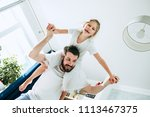 the happy father and his six...   Shutterstock . vector #1113467375