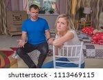 family relationships. portrait...   Shutterstock . vector #1113469115