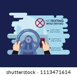 no texting while driving... | Shutterstock .eps vector #1113471614