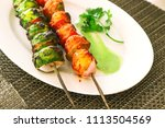 delicious indian cheese cottage ... | Shutterstock . vector #1113504569