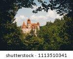bran  transylvania region  ... | Shutterstock . vector #1113510341