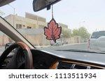 leaf shaped decorative hanging ... | Shutterstock . vector #1113511934
