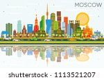 moscow russia city skyline with ... | Shutterstock .eps vector #1113521207