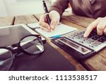 businessman working on... | Shutterstock . vector #1113538517