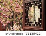 Entrance To Oriental Garden  ...