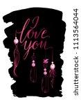 vector greeting card. luxury... | Shutterstock .eps vector #1113564044