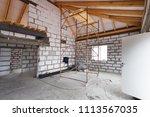 working process of warming... | Shutterstock . vector #1113567035