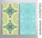 vertical seamless patterns set  ... | Shutterstock .eps vector #1113567221