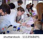 uk rothley   29 october 2015 ... | Shutterstock . vector #1113568691