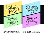 hand drawn vector typography... | Shutterstock .eps vector #1113588137