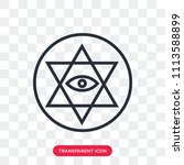 esoteric vector icon isolated...   Shutterstock .eps vector #1113588899
