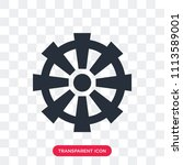 buddhism wheel vector icon... | Shutterstock .eps vector #1113589001