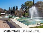 sandanski  bulgaria   april 4 ... | Shutterstock . vector #1113613241