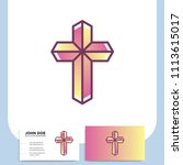 modern church 3d cross logo.... | Shutterstock .eps vector #1113615017