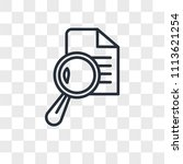 magnifying glass vector icon... | Shutterstock .eps vector #1113621254