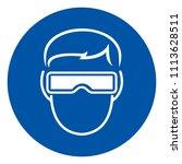 wear goggle symbols  vector... | Shutterstock .eps vector #1113628511