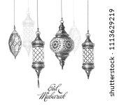 hand drawn holiday lanterns....   Shutterstock . vector #1113629219
