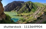 a beautiful mountain landscape... | Shutterstock . vector #1113649904