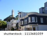 coit tower in san francisco | Shutterstock . vector #1113681059