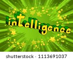 intelligence   comic book style ... | Shutterstock .eps vector #1113691037