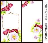 vintage delicate invitation... | Shutterstock . vector #1113712487