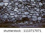 old stonework wall  textured...   Shutterstock . vector #1113717071