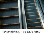 modern escalators  chrome... | Shutterstock . vector #1113717857
