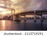 dusk of tokyo bay  rainbow... | Shutterstock . vector #1113719291