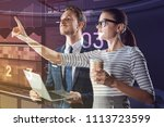 clever colleagues. attentive... | Shutterstock . vector #1113723599