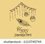 happy janmashtami on creme... | Shutterstock .eps vector #1113740744