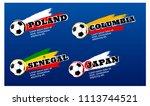 football tournament set of... | Shutterstock .eps vector #1113744521