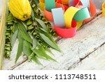 jewish festival of sukkot....   Shutterstock . vector #1113748511
