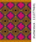 textile fashion african ankara... | Shutterstock .eps vector #1113774641