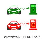 illustration  the car is... | Shutterstock .eps vector #1113787274