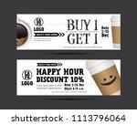 vector illustration gift... | Shutterstock .eps vector #1113796064