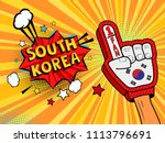 male hand in the country flag... | Shutterstock . vector #1113796691